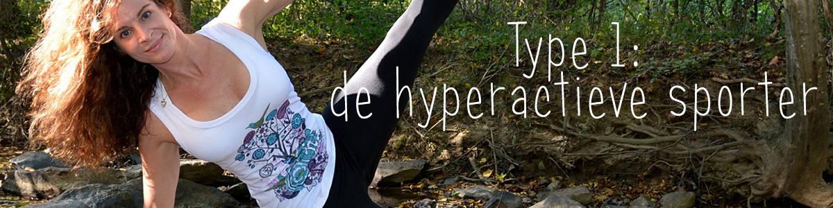 hypersport